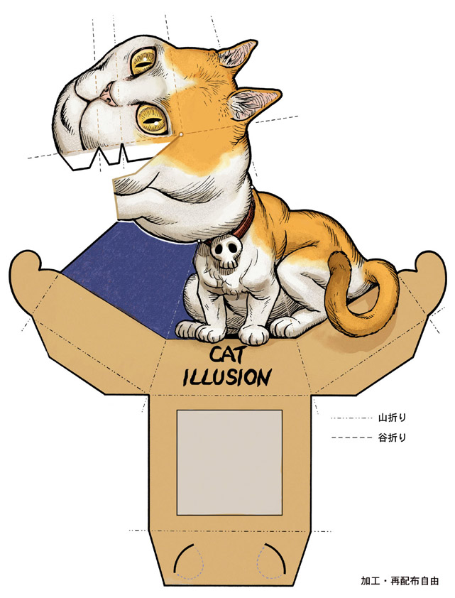 Иллюзия гарднера как сделать